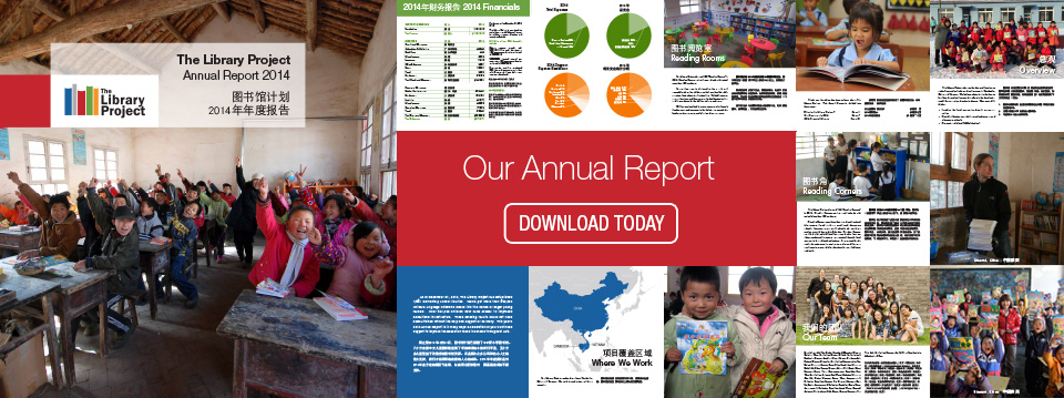 our annual_report