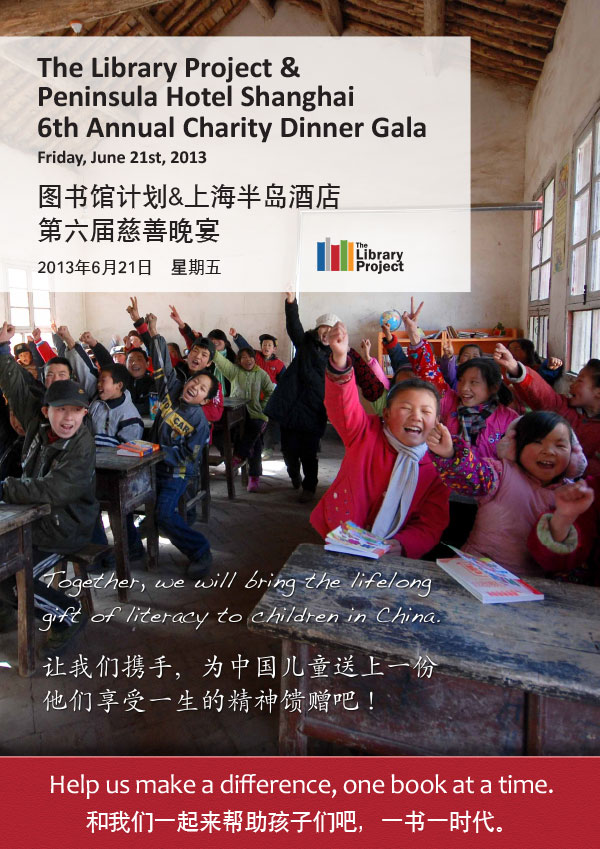 The Library_Project_6th_Annual_Charity_Gala