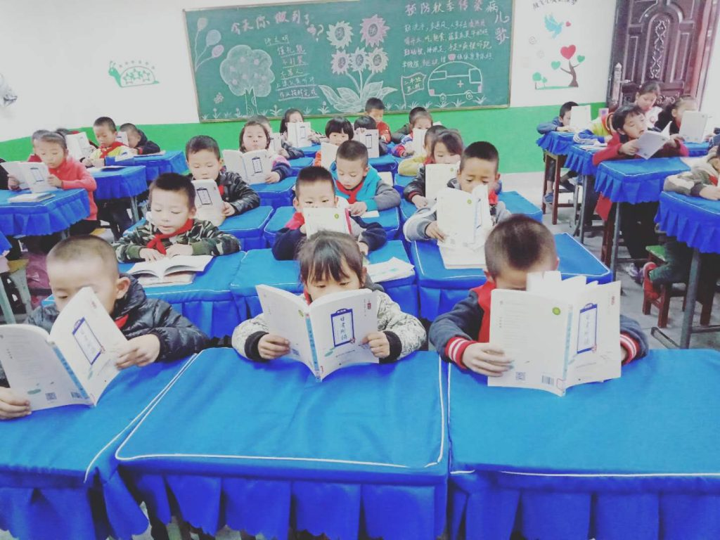 iRead Foundation Supports Children's Literacy, Impacts over